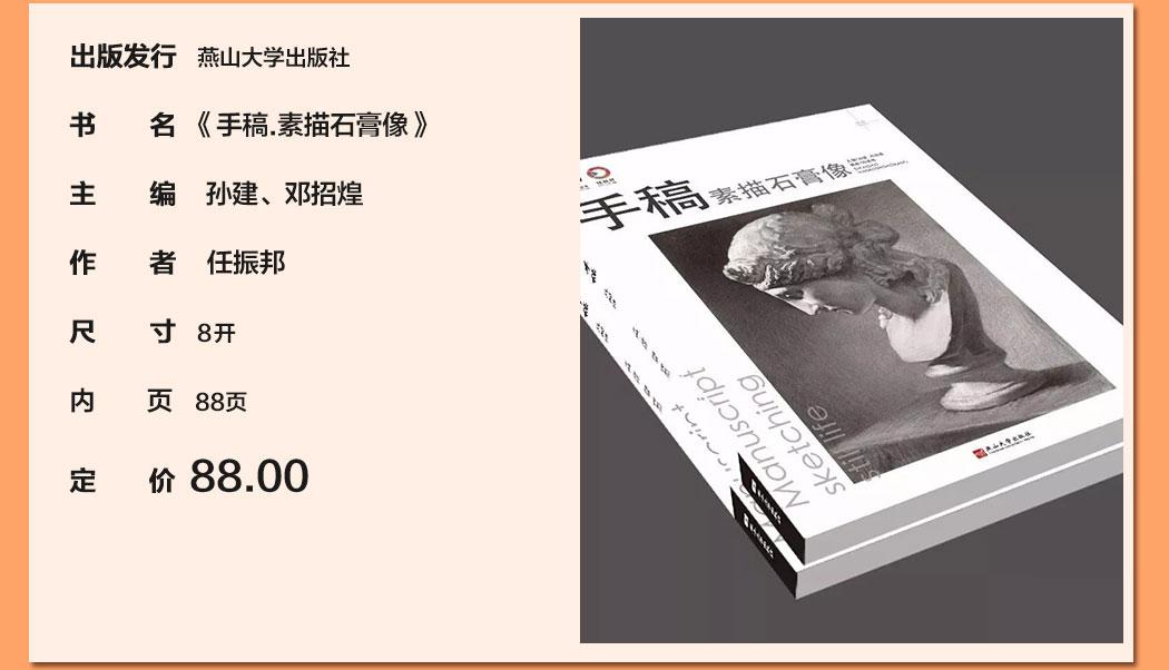shougaosumiaoshigaoxiang_02.jpg
