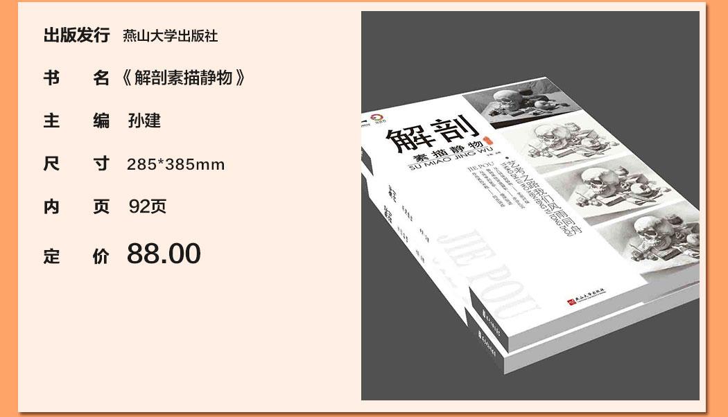 jiepousumiaojingwu_03.jpg