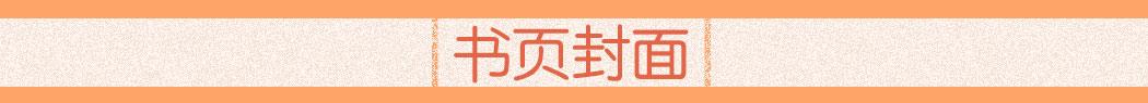 热点色调范本_01.jpg
