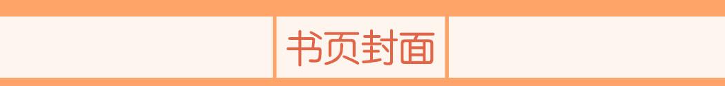 xianxingrenwusuxie_01.jpg
