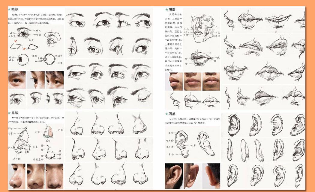 xianxingrenwusuxie_09.jpg