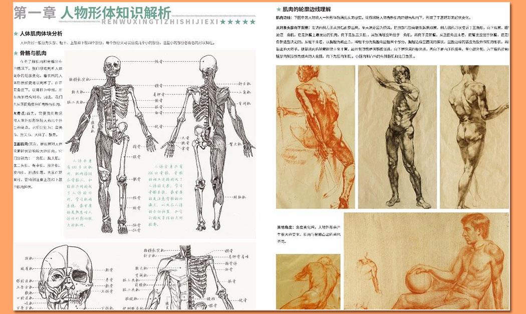 xianxingrenwusuxie_07.jpg