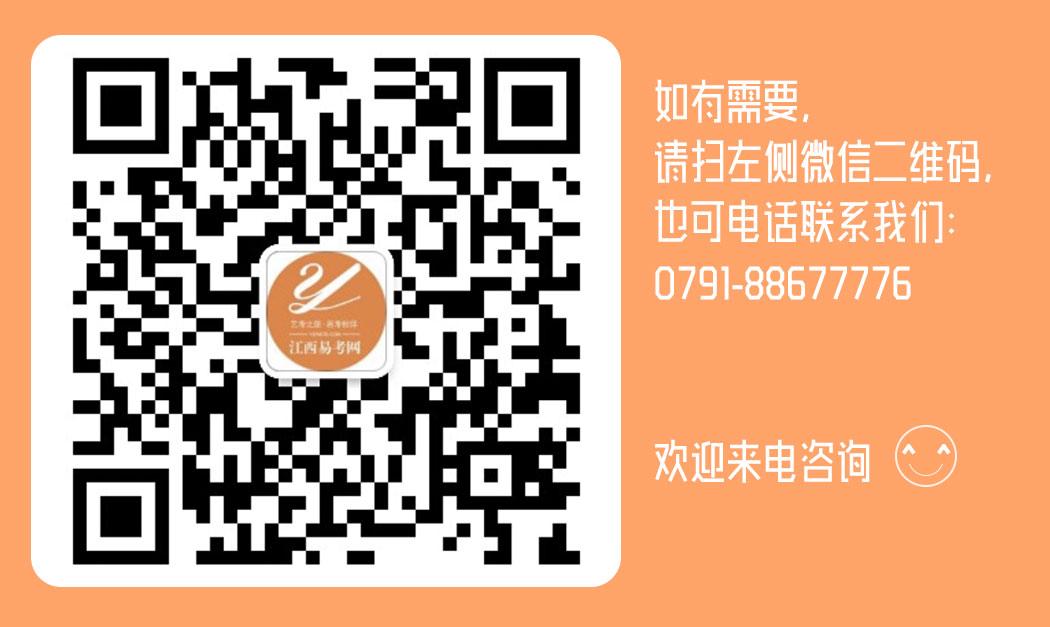 xianxingrenwusuxie_14.jpg