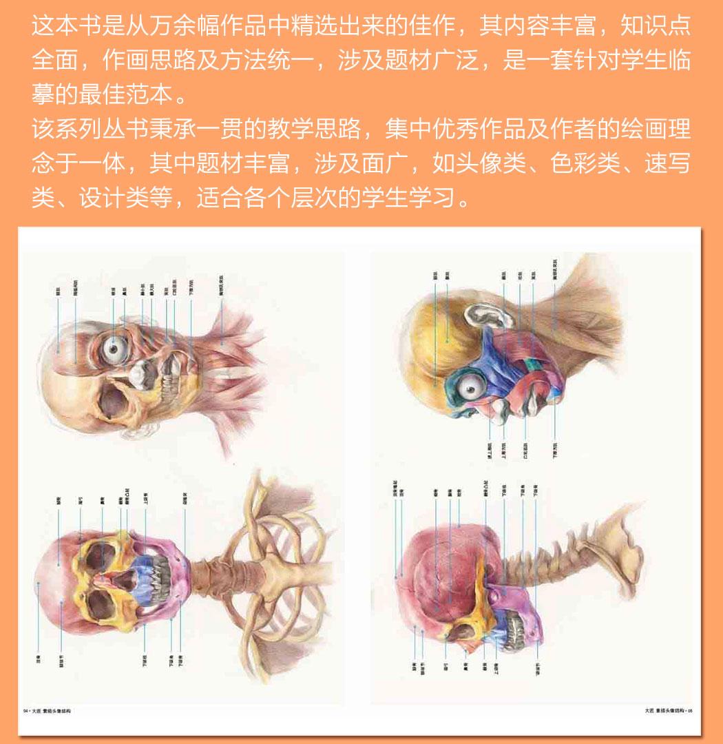 dajiangsumiaotouxiang_05.jpg